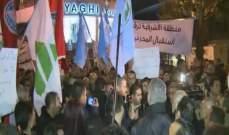 اعتصام بساسين للمنظمات الشبابية بـ14 آذار احتجاجا على اخلاء سبيل سماحة