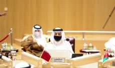 وزير الخارجية القطري: لم نحقق تقدما ملموسا بعد في أفغانستان