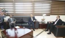 النائب عون يزور الوزير حسن لبحث دعم مستشفى بعبدا وتجهيز جناحه الجديد