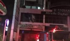 إخماد حريق داخل داخون مطعم وامتد ليطال الطبقة الأولى منه في ذوق مكايل