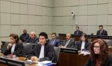 دبلوماسي من السفارة السعودية حضر مرافعات المحكمة الدولية