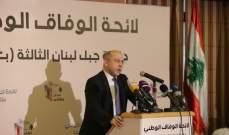 آلان عون:سنكون لجانب رئيس الجمهورية الذي يشكل قوة دفع لتحسين الواقع المؤسساتي