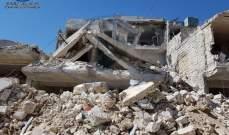 المرصد السوري: ارتفاع عدد الضحايا نتيجة الغارات الروسية في معرة النعمان إلى 32 قتيلا