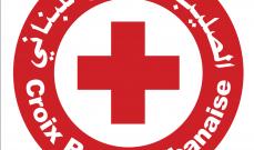 الصليب الأحمر: نقل اصابة واحدة من تظاهرة وسط بيروت وأخرى من دوار السلام بطرابلس واصابتين من البالما