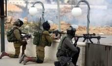 الجيش الإسرائيلي يُفرّق مسيرة منددة بالاستيطان شمالي الضفة الغربية