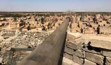 الدفاع الروسية: 16 خرقاً لنظام وقف الأعمال القتالية بسوريا خلال 24 ساعة