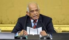 البرلمان المصري: من يقترب من ثروات مصر في البحر المتوسط ستقطع رجله