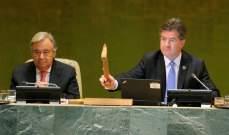 وزير خارجية سلوفاكيا: قادة اتحاد أوروبا سيحاولون إعادة طهران للاتفاق النووي