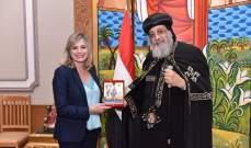 بابا الاسكندرية التقى كلودين عون روكز: نأمل ان يعمل السلام في لبنان