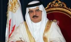الرئيس الأميركي منح ملك البحرين وسام الاستحقاق برتبة قائد أعلى