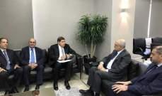 """وزير المالية عرض مع سقلاوي تقريراً عن عمل الإدارات في """"الريجي"""""""
