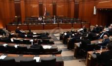 انعقاد جلسة مشتركة للجان النيابية برئاسة الفرزلي لدرس اقتراحات القوانين المتعلقة بالانتخابات النيابية