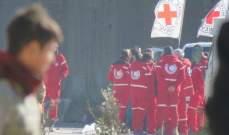 الصليب الأحمر: العثور على رفات بمحافظة المثنى بالعراق تعود لكويتيين فقدوا عام 1990