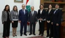الرئيس عون لقضاة النيابة العامة المالية: لا تخضعوا للضغوط والمداخلات