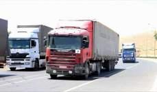 الأناضول: 44 شاحنة أممية محملة بمساعدات إنسانية عبرت تركيا باتجاه إدلب