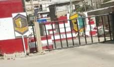 النشرة: انفجار قنبلة يدوية في حي حطين داخل مخيم عين الحلوة ولا إصابات