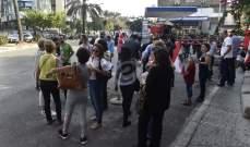 ناشطون يتجمعون أمام قصر العدل في بيروت للمطالبة بمحاكمة المسؤولين عن انفجار المرفأ