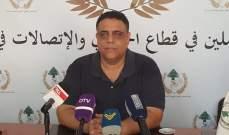بول زيتون: تحويل أسعار بطاقات التشريج من الدولار إلى الليرة اللبنانية بدعة