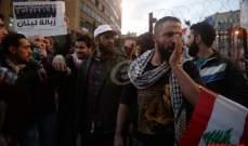مسيرة المحتجين وصلت إلى أمام السراي لتنضم إلى المحتجين في ساحة رياض الصلح