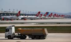 هبوط أول طائرة شحن إسرائيلية في اسطنبول منذ 10 سنوات