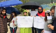 مسيرة من ملعب فؤاد شهاب الى معمل الزوق الحراري