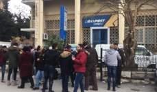 اقفال مركز مصرف لبنان وأوجيرو في بعلبك