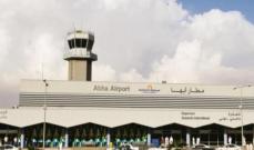 الحوثيون يستهدفون مواقع عسكرية في مطاري أبها وجازان بالسعودية وتعطل الملاحة الجوية