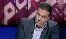 """أنطوان نصرالله لـ""""النشرة"""": تكليف الحريري أعاد لبنان عامًا إلى الوراء والسير بالتدقيق المالي أول اختبار له"""