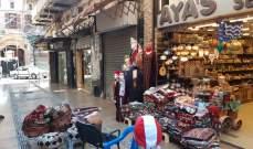 """رئيس جمعية تجار صيدا لـ """"النشرة"""": نأمل ان يصدر وزير الداخلية اسثناء اليوم لافتتاح الاسواق"""