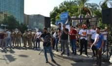 النشرة: مسيرة سيارة جابت شوارع صيدا وتوقفت بعض الوقت عند مصرف لبنان