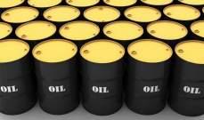 AFP: سعر برميل النفط الأميركي يرتفع بأكثر من 30 بالمئة