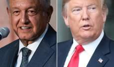 الرئيس المكسيكي دعا إلى حوار مع ترامب بشأن الهجرة غير الشرعية