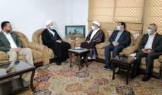 المفتي قبلان يلتقي وفداً من جمعية الوفاق الوطني البحرينية