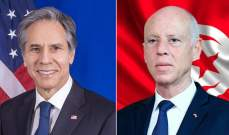 الرئيس التونسي أكد لوزير الخارجية الأميركية حرصه على احترام الشرعية والحقوق والحريات