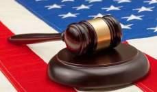 محكمة أميركية توضح طبيعة توقيف الصحفية الإيرانية مرضية هاشمي