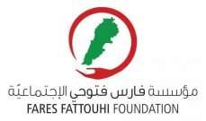 مؤسسة فتوحي اتفقت مع بلدية زيتون على ترميم طريق عام زيتون - العذرا