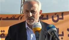 حسن حب الله: نقف إلى جانب القضية الفلسطينية والشعب الفلسطيني