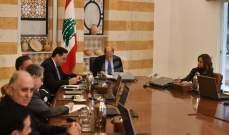 مصادر الشرق الاوسط: الحكومة المستقيلة ملزمة بقوننة التدقيق الجنائي