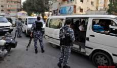 مصادر اللواء عثمان للشرق الأوسط: ملاحقة عدد من الضباط لا علاقة له بالسياسة