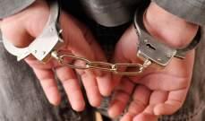 الجيش: توقبف عمر أحمد البستاني وهو من عداد خلية ارهابية تابعة لداعش