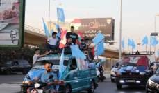 مسيرة سيارة لمناصري المستقبل في صيدا تأييدا للحريري وابتهاجا بتكليفه