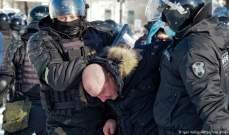 اعتقال أكثر من ألف شخص في روسيا خلال التظاهرات المؤيدة لنافالني