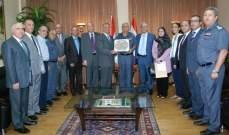 لجنة التنسيق لمكافحة تمويل الإرهاب اجتمعت في مكتب بصبوص