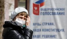 السلطات الروسية أمرت بإغلاق الخدمات غير الأساسية لمدة 10 أيام للحد من