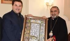 سفر التقى النائب نديم الجميل وقدم له هدية تذكارية بإسم الأبرشية