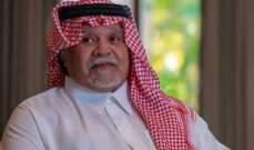فاينانشال تايمز: القيادة السعودية ربما فقدت صبرها بسبب انتقاد القيادات الفلسطينية
