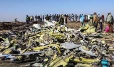 اختبارات الحمض النووي لضحايا الطائرة الإثيوبية قد تستغرق 6 أشهر