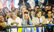 تقارب النتائج يمنع الأوروغواي من إعلان اسم الفائز بالانتخابات الرئاسية