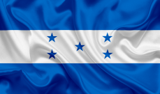 """سلطات هندوراس مددت حظر التجول الشامل مجددا لمدة أسبوع لاحتواء """"كورونا"""""""