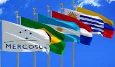 """مجموعة """"ميركوسور"""" دعت إلى انتخابات رئاسية حرة ونزيهة سريعا في فنزويلا"""